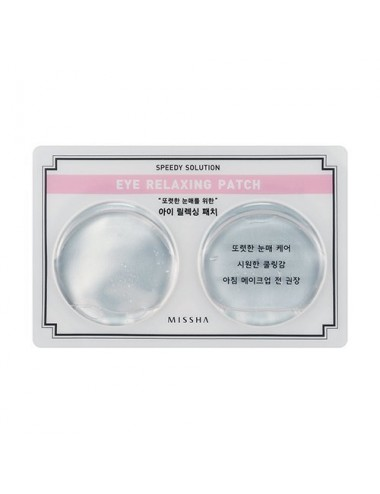 Parches Relajantes para Contorno de Ojos MISSHA Speedy Solution Eye Relaxing Patch