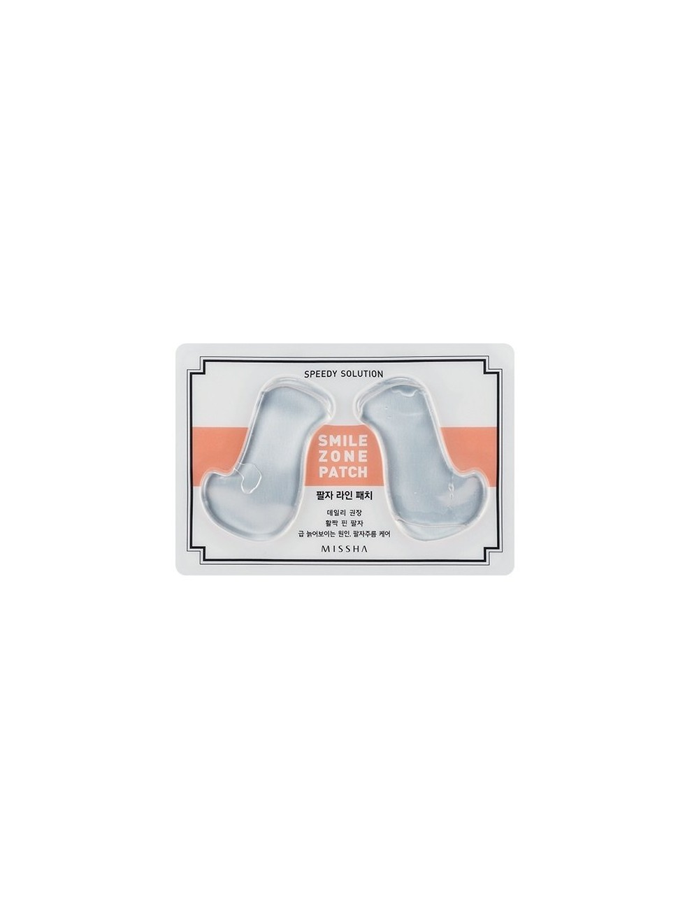 Parches Anti-arrugas del Surco Nasogeniano  MISSHA Speedy Solution Smile Zone Patch