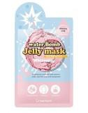 Mascarilla Anti-Manchas Berrisom Water Bomb Jelly Mask Whitening