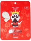 Mascarilla Anti-Manchas Berrisom Pekin Opera Mask King