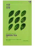 Mascarilla Calmante Holika Holika Pure Essence Mask Sheet Green Tea