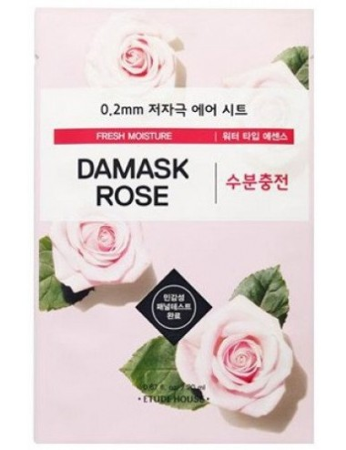 Mascarilla Anti-manchas Etude House 0.2 Therapy Air Mask Damask Rose