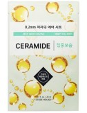 Mascarilla Calmante Etude House O2 Therapy Air Mask Ceramide