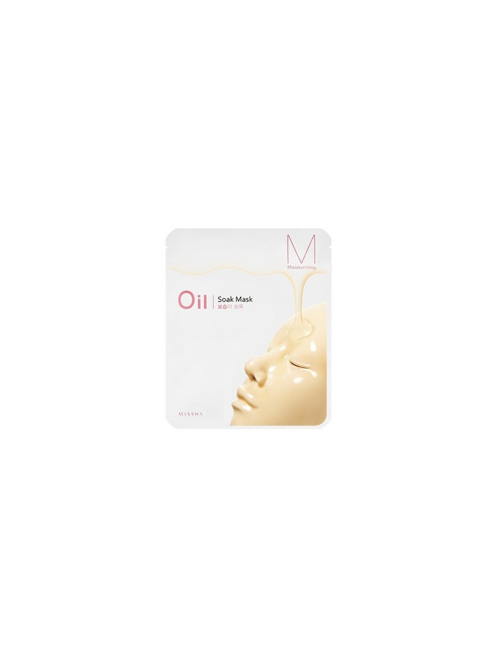 Mascarilla Hidratante e Iluminadora Oil Soak Mask Moisturizing