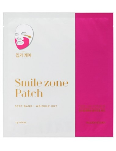 Mascarilla para Nasogeniano  Holika Holika Smile Zone Patch