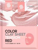 Mascarilla Reafirmante de Arcilla G9SKIN Color Clay Sheet Tension Red
