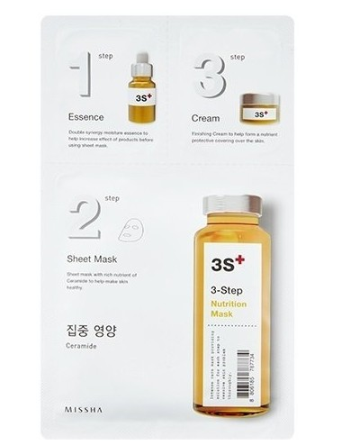 Mascarilla Nutritiva Missha 3 Step Nutrition Mask