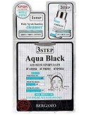Mascarilla 3 pasos Anti-edad e Iluminadora Bergamo 3 Step Aqua Black Mask Pack