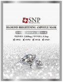 Mascarilla Iluminadora SNP Diamond Brightening Ampoule Mask