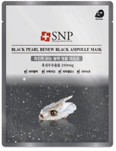 Mascarilla Reafirmante e Iluminadora SNP Black Pearl Renew Black Ampoule Mask