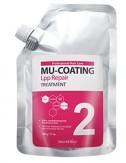 Mascarilla Capilar Reparadora Secret key  Mu- Coating Lpp Repair Treatment