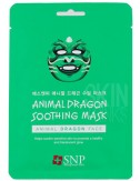 Mascarilla Calmante SNP Animal Dragon Soothing Mask