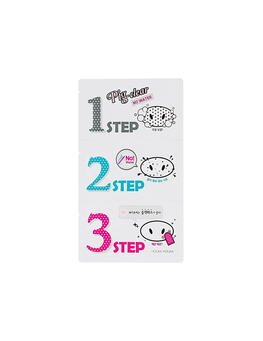 Holika Holika Kit Anti Puntos Negros sin agua Pig Clear No Water 3 Step