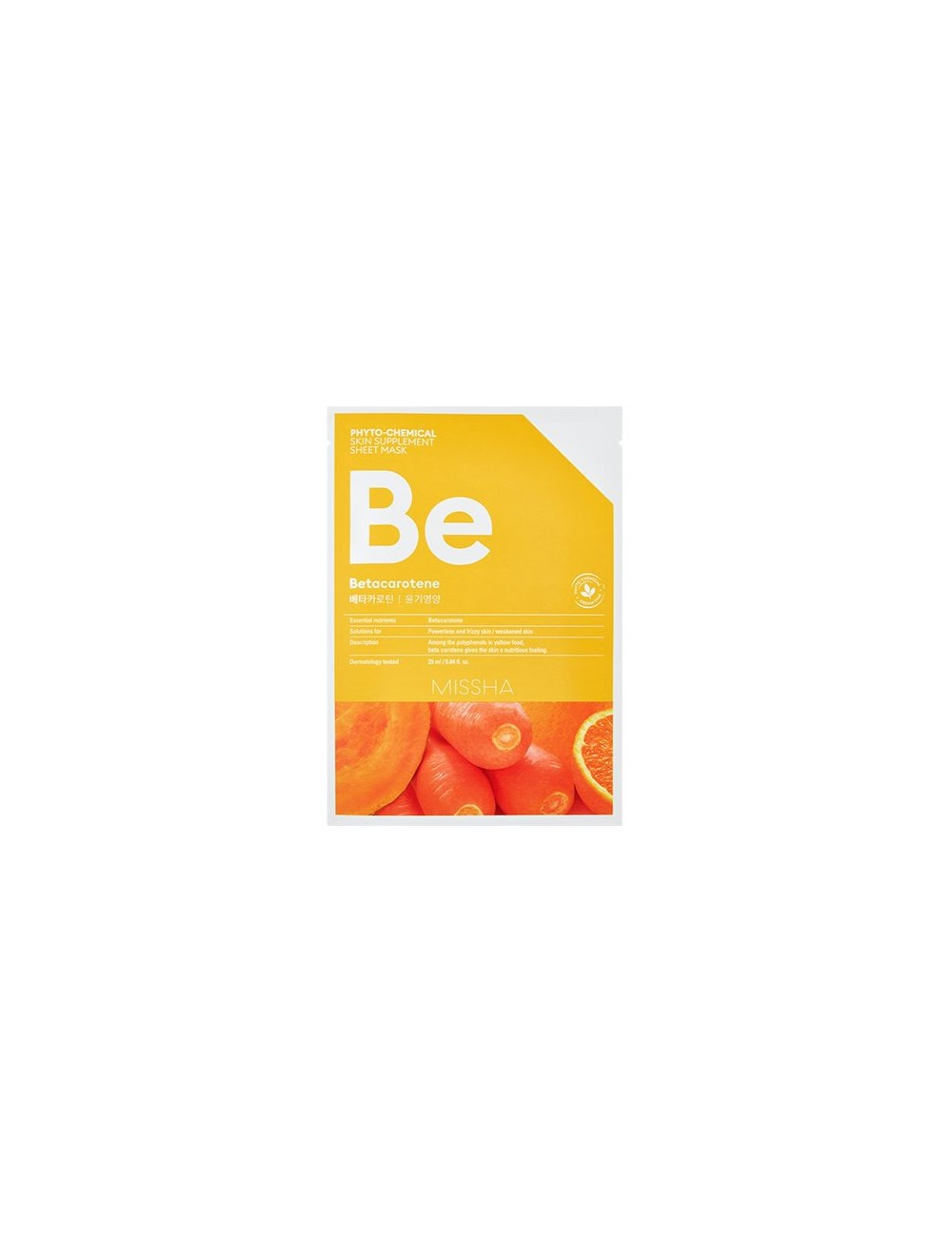 Mascarilla Iluminadora MISSHA Phyto-Chemical Skin Suplement Sheet Mask Betacarotene