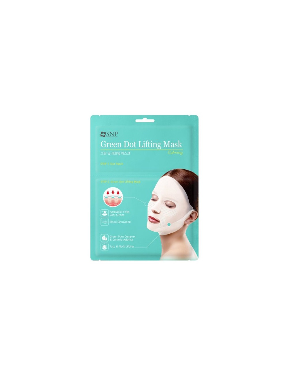 Mascarilla Lifting Calmante  SNP Green Dot Lifting Mask