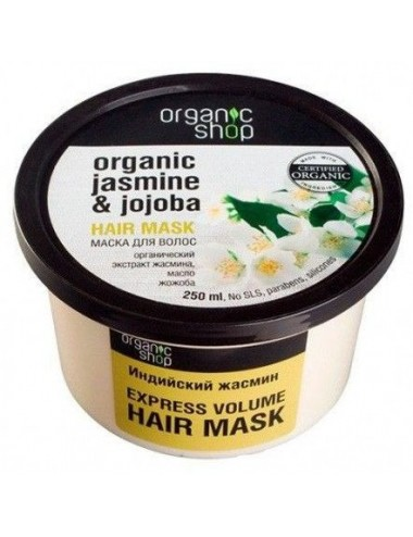 Mascarilla Capilar Volumen Express Organic Shop Jazmín Orgánico y Jojoba