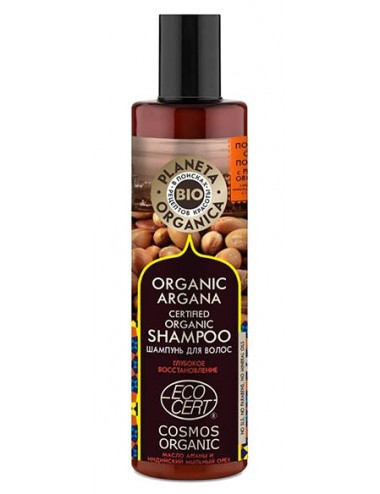 Organic Argana Shampoo Reparación e Hidratación