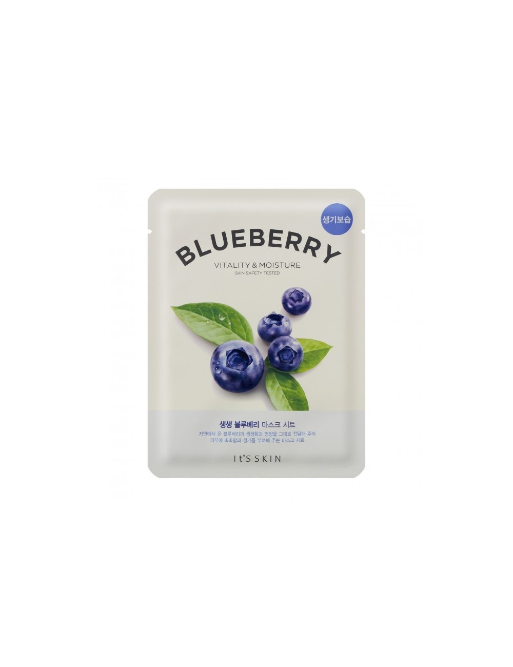 Mascarilla de Arandanos It's Skin - The Fresh Mask Sheet - Blueberry 20ml
