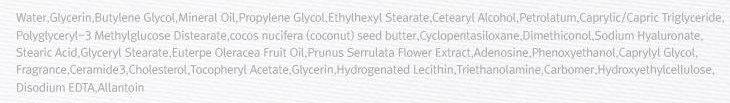 Ingredientes de Hongik Skin Hand Butter Cherry Blossom