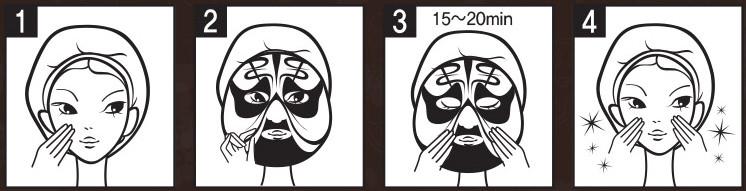 Mascarilla Coreana Anti Manchas Berrisom Peking Opera Mask King